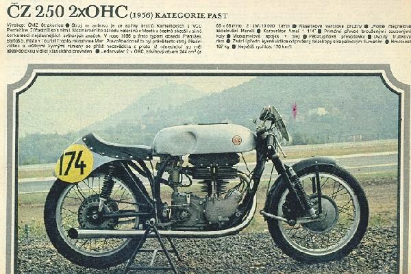 - 250 (2XOH)